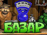 Игровой онлайн автомат Базар