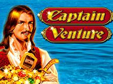 Игровой автомат онлайн Captain Venture